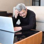 「老後2,000万円問題」と「アフィリエイト」お金の問題にきちんと向き合って、今こそ「副業 / 兼業」を真剣に考える